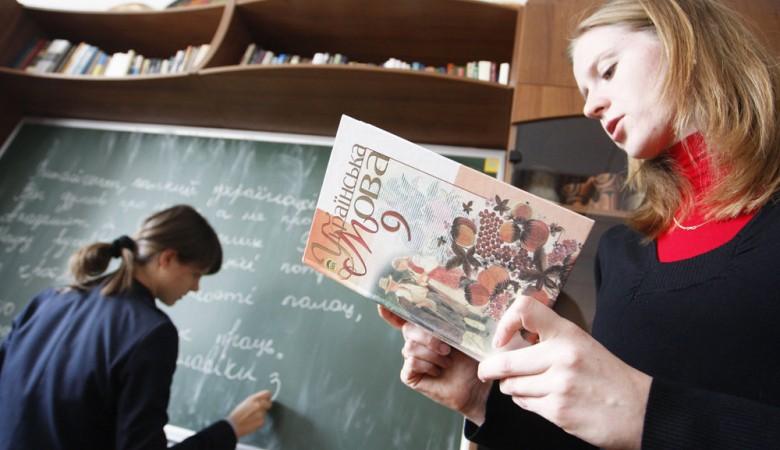 В ОБСЕ  указали на искажения в украинском законе о языке
